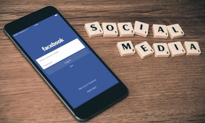 فيسبوك ماسنجر يضيف خاصية إرسال الموقع