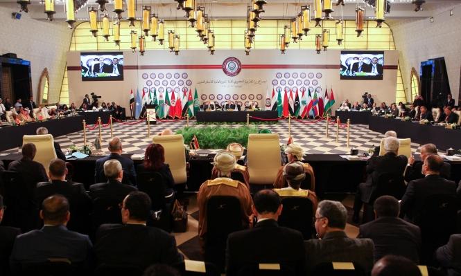"""القمة العربية تتمسك بـ""""السلام"""" وترفض """"يهودية"""" إسرائيل"""