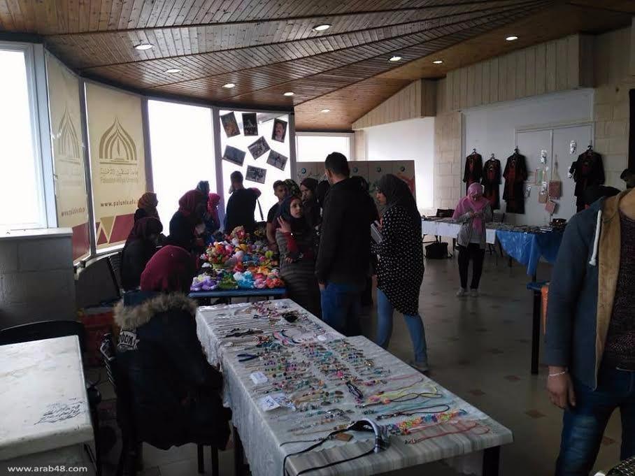 تجمع المبادرة الطلابي بجامعة فلسطين الأهلية يحيي يوم الأرض