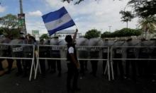نيكاراغوا تعيد العلاقات الدبلوماسية مع إسرائيل