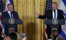 الإدارة الأميركية: العملية السياسية فرصة لنتنياهو لتوسيع حكومته