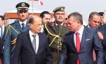 الرئيس اللبناني يتعثر ويهوي على وجهه خلال أحداث القمة