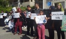 أم الفحم: الطلاب وأهاليهم يتظاهرون ضد العنف والإجرام