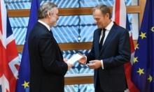 بريطانيا بدأت آلية الخروج من الاتحاد الأوروبي