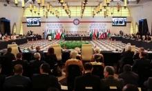 القمة العربية تنطلق بالأردن وتتمسك بحل الدولتين