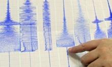 زلزال بقوة 6.9 يضرب شرق روسيا