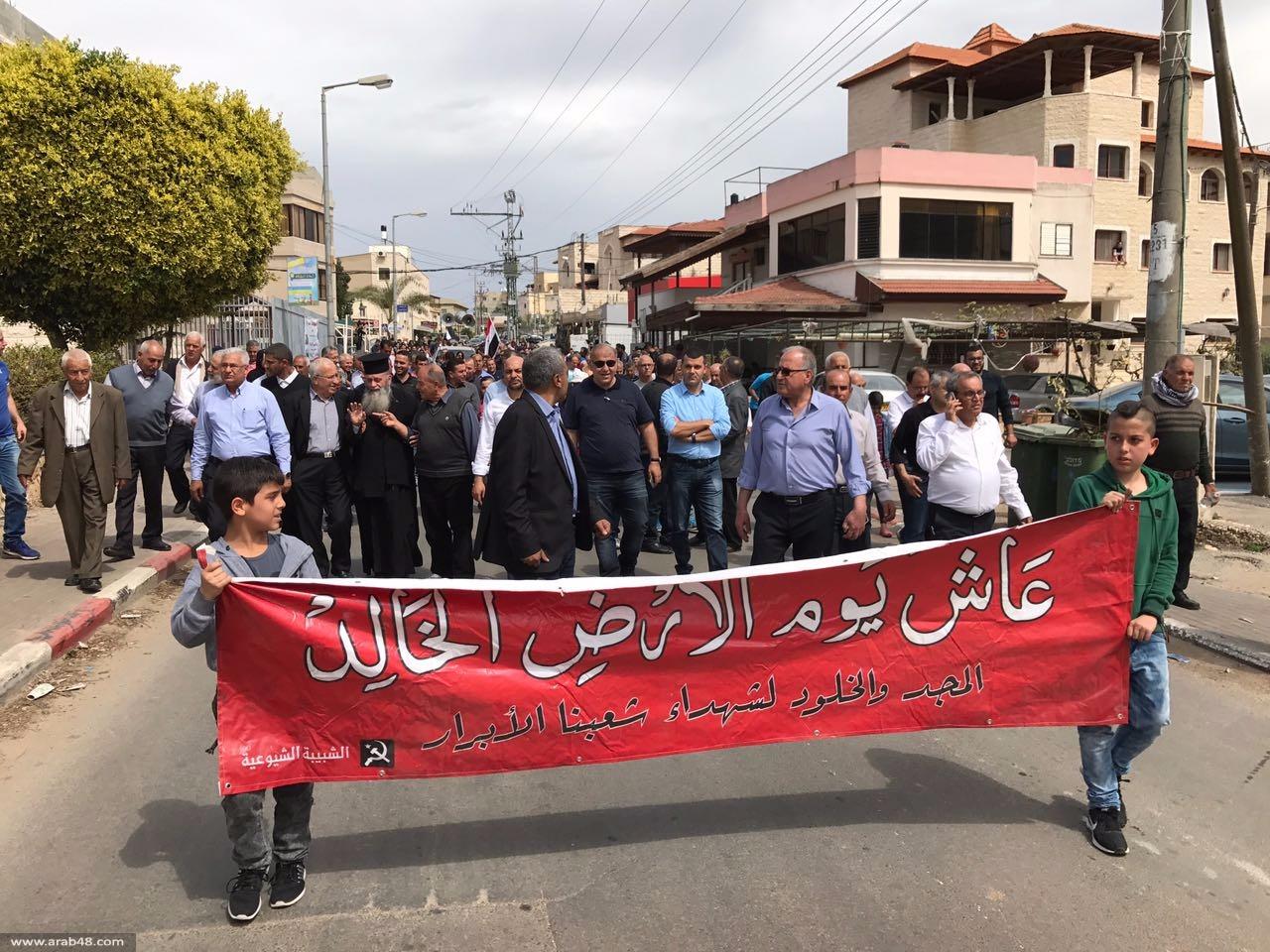 دير حنا: الآلاف في مسيرة ومهرجان يوم الأرض