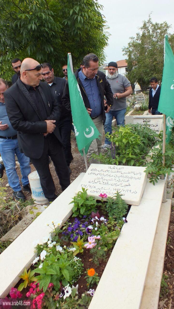 كفر كنا: وضع أكاليل الزهور على أضرحة الشهداء