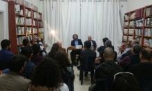 جمعية الثقافة تنظم ندوة مع الكاتب أبو عقصة