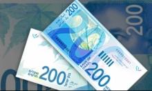 عمولة فقط: كل ساعة مليار ونصف شيكل أرباح 5 بنوك إسرائيلية