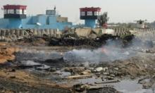 "بغداد: 14 قتيلا بتفجير تبناه ""داعش"""
