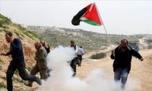 مواجهات عقب قمع الاحتلال لمسيرتين بيوم الأرض