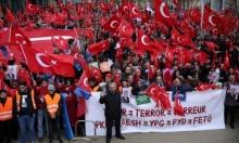 جرحى باشتباكات أمام قنصلية تركيا في بروكسل