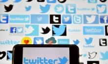 """140 حرفا كاملة للرد على التغريدات في """"تويتر"""""""