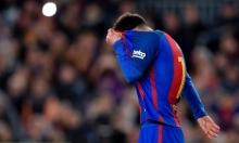 برشلونة يستعد لمواجهة غرناطة بغياب ميسي