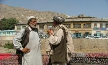 """""""الغرزة"""" الأميركية في كابول تسرح 6 موظفين!"""