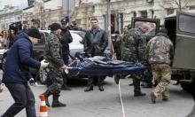 أوكرانيا: 5 قتلى في الشرق الانفصالي