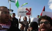 وسائل إعلام بريطانية: مفاوضات فلسطينية إسرائيلية سرية بلندن