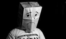 زيادة عدد المصابين بالاكتئاب بشكل خطير