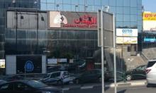 إعلام يطالب وزيرة الثقافة تحويل الميزانيات لمسرح الميدان