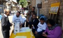تحرير الأوقاف في حيفا والساحل: مسيرة شاقة تبدأ بخطوة واحدة