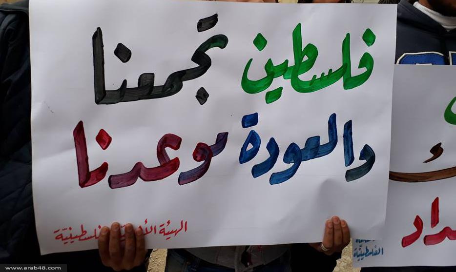رغم المعاناة: مسرح للأطفال في ذكرى يوم الأرض جنوب دمشق