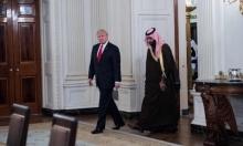 هل تشارك السعودية بمؤتمر إلى جانب إسرائيل؟