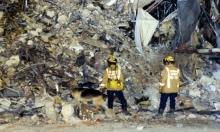 صور جديد لهجمات 11/9 ينشرها FBI