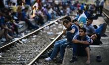 """""""إنه الجحيم"""": لاجئون يروون معاناتهم قبل الوصول إلى أوروبا"""