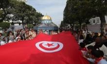 مئات التونسيين يحيون الذكرى الـ41 ليوم الأرض