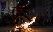 البرازيل تتظاهر ضد إجراءات التقشف