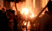 باراغواي: محتجون على تعديل دستوري يشعلون النار في البرلمان
