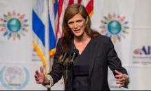 الولايات المتحدة تتولى رئاسة مجلس الأمن للشهر الحالي