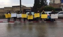 دبورية: وقفة احتجاجية تطالب بإقصاء مدير الإعدادية