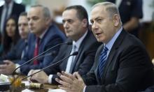 """نتنياهو يلوح بـ""""العصا السحرية"""" وبالقدرات الهجومية للجيش"""