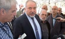 ليبرمان: ليس مهما ماذا تقول حماس الأهم ماذا يفعل اليهود