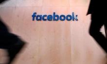 """""""فيسبوك"""" يسلم محكمة سويدية فيديو الاغتصاب """"المباشر"""""""