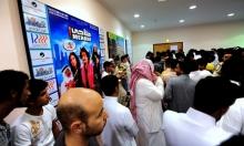 هل تدخل صالات السينما إلى السعودية قريبا؟