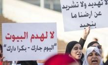لجنة الداخلية تصادق على قانون تسريع هدم البيوت العربية