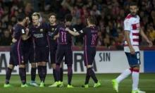 برشلونة يسحق غرناطة في عقر داره