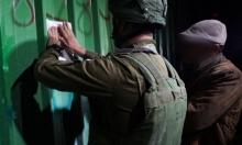 الاحتلال يعتقل 5 فلسطينيين بالضفة