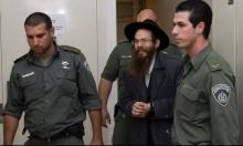 المماطلة بمحاكمة الحاخام اليتسور الذي دعا لقتل الفلسطينيين