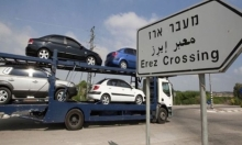 إسرائيل تمنع موظفي حقوق الإنسان من دخول غزة