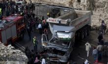منذ مطلع 2017: مصرع 27 عربيا في حرب الشوارع