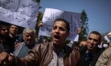 """""""مجزرة الرواتب"""" في غزة"""