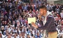 جامعة بيت لحم: فوز كبير للقدس والعودة في انتخابات اتحاد الطلبة