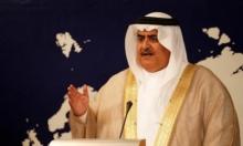البحرين: ترامب يفهم إيران والمنطقة أفضل من أوباما