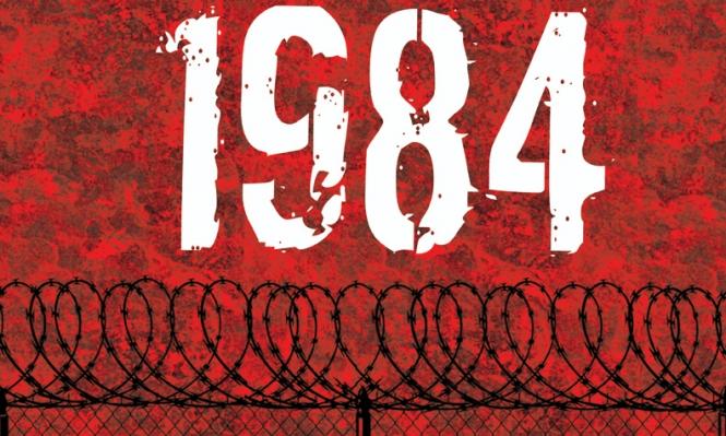 """""""1984"""" في السينما مجددًا... والبطل هذه المرة هو ترامب!"""
