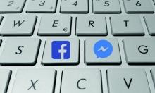 """""""فيسبوك"""" تعلن عن أدوات جديدة لمنع المحتوى الجنسي"""