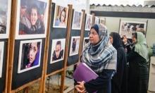 معرض فوتوغرافي في غزة بمناسبة يوم الطفل الفلسطيني